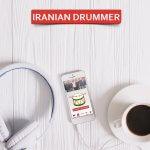 اپلیکیشن انجمن درامز ایران