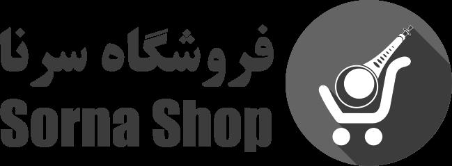 فروشگاه سرنا