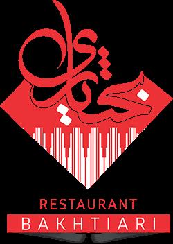 رستوران بختیاری