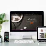 طراحی سایت دفتر سینمایی ایران